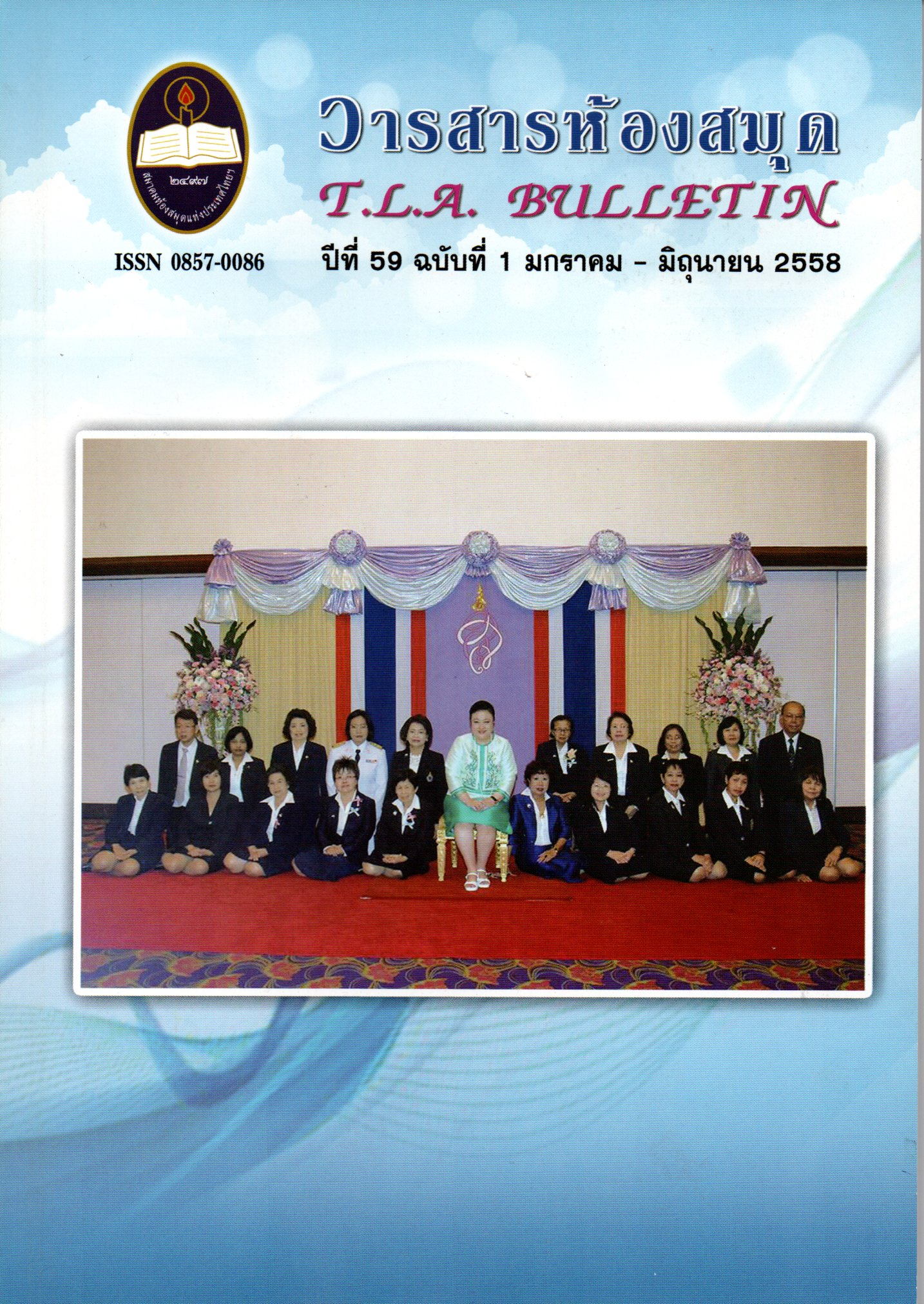 TLA Bulletin, Vol59 No1